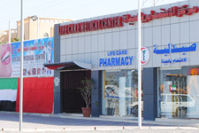 Life Care Medical Center  Dibba  Al Fujairah  United Arab